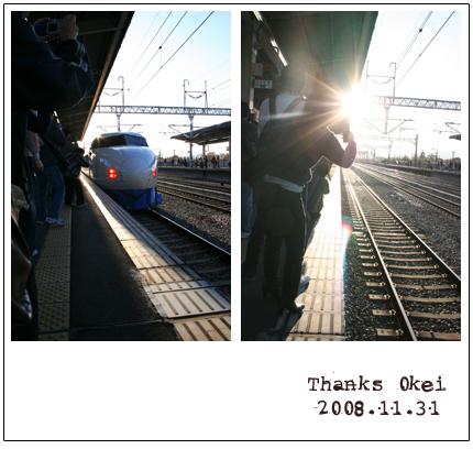 c0039271_0253647.jpg
