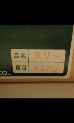 b0081979_1754012.jpg