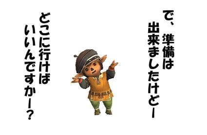 c0078581_1405825.jpg