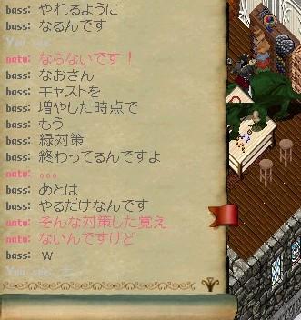 b0096491_9504047.jpg