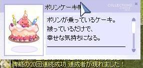 b0137297_19131458.jpg