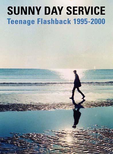 本日は「Teenage Flashback 1995-2000」の発売日です♪_a0077907_1935895.jpg
