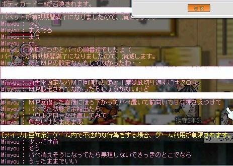 f0185710_10512418.jpg