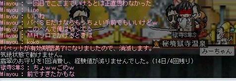 f0185710_1052586.jpg