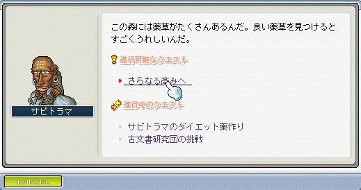 f0185710_11202135.jpg