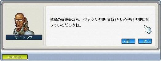 f0185710_11205740.jpg
