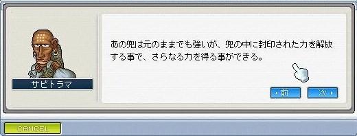 f0185710_11212269.jpg