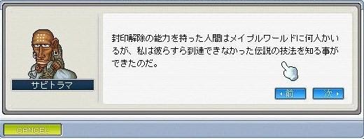 f0185710_11213287.jpg