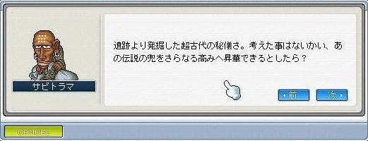 f0185710_11214729.jpg