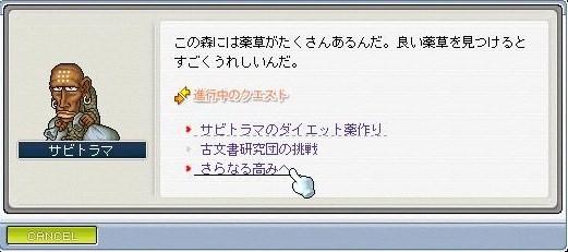 f0185710_1124163.jpg