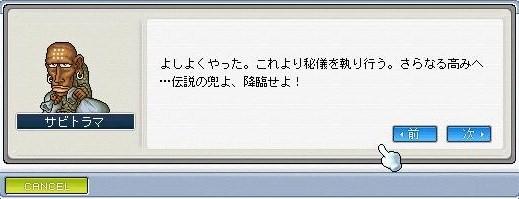 f0185710_11244451.jpg