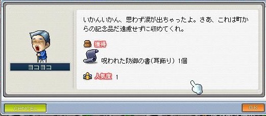 f0185710_1152533.jpg