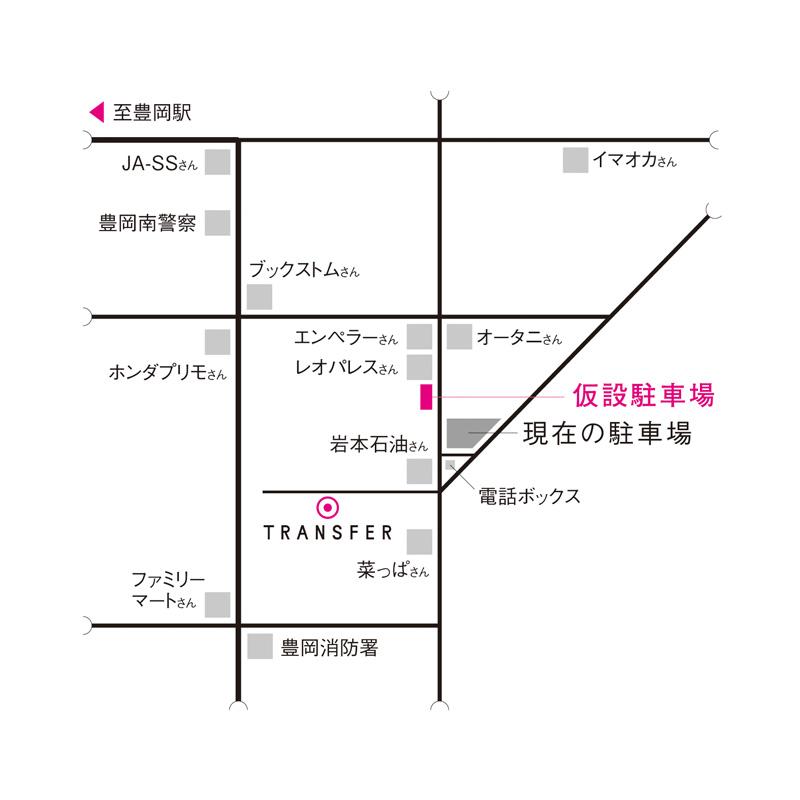 b0112611_18595361.jpg