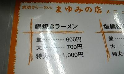 d0030026_234482.jpg