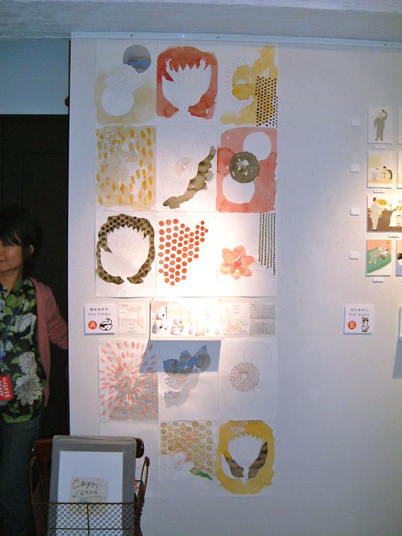 【福福百貨展1・2005】新井ユキコ_f0106626_1216151.jpg