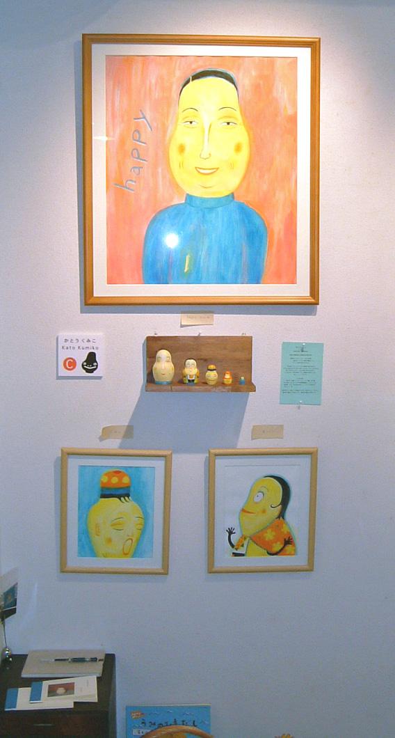 【福福百貨展2005】かとうくみこ_f0106626_13561248.jpg