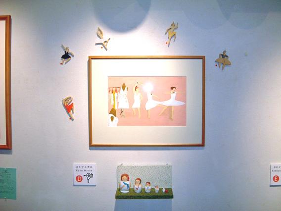 【福福百貨展2005】カトウミナエ_f0106626_13574854.jpg