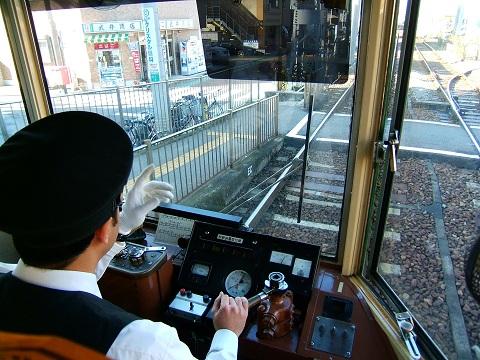 都電荒川線に初めて乗りました_e0089232_20412720.jpg