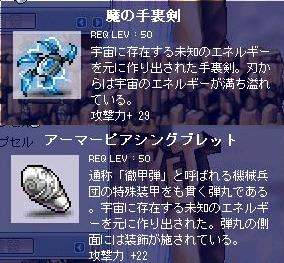 d0138441_2304470.jpg