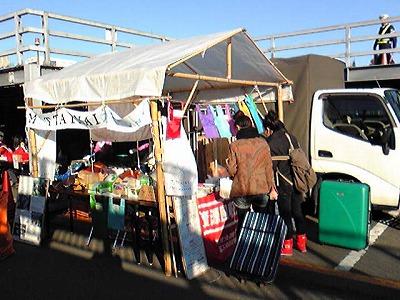 MOTTAINAIフリーマーケット開催報告@大井競馬場_e0105047_13522468.jpg