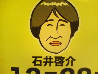 博多の朝は心が揺れる_c0132052_10432644.jpg