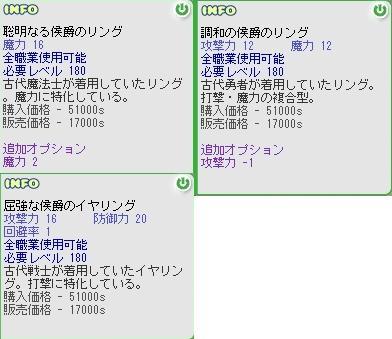 b0043454_1783982.jpg