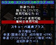 b0124156_2029124.jpg