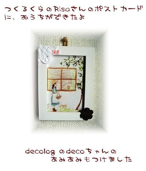 お家ができたよ~♪_e0161258_19433464.jpg