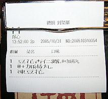 b0051666_14574823.jpg