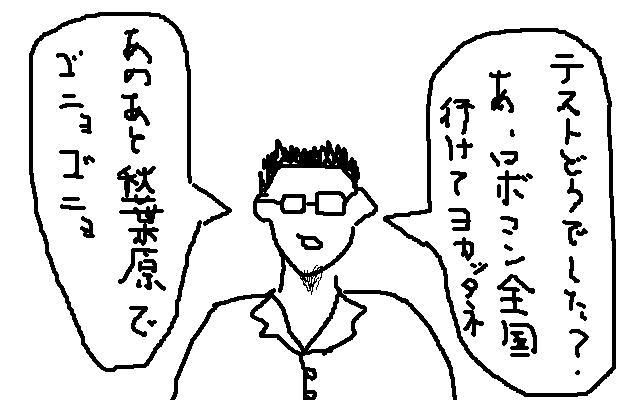 f0170868_2381446.jpg