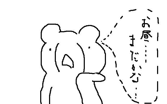 f0170868_2383282.jpg