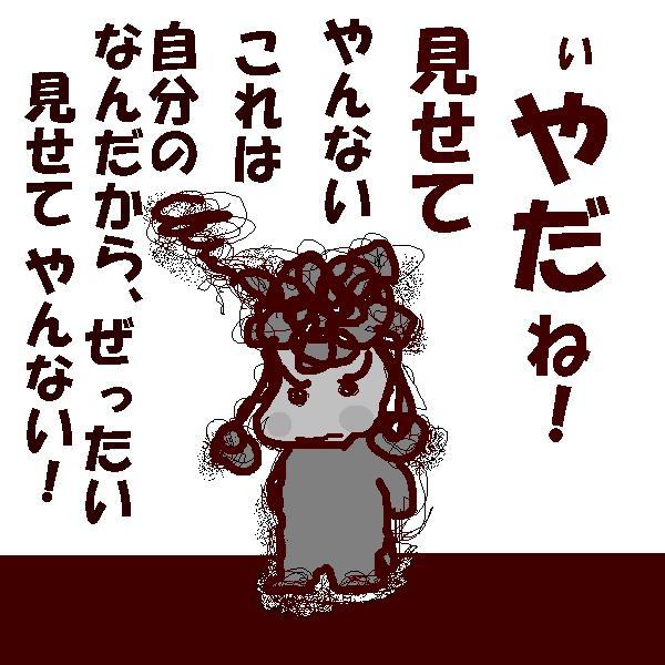 f0096569_1312046.jpg