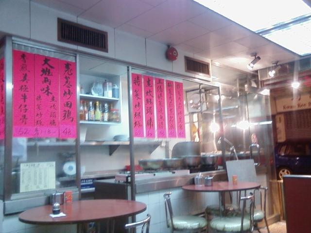 大發茶餐廳@湾仔_e0155771_11512852.jpg