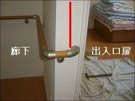 b0003400_21384442.jpg