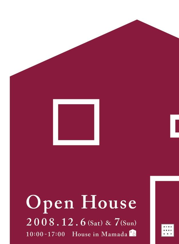 オープンハウス_f0138807_1158592.jpg