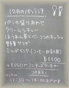 f0153207_16581812.jpg