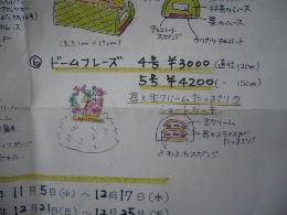 a0084208_18234349.jpg