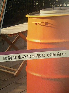 東京タンドール番長/建築+塗装+カレー_c0033210_22558.jpg