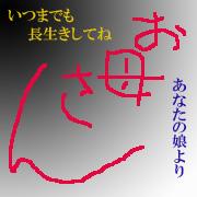 d0095910_1745942.jpg