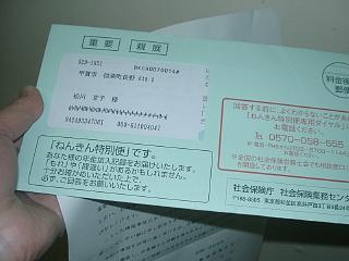b0125311_23273297.jpg