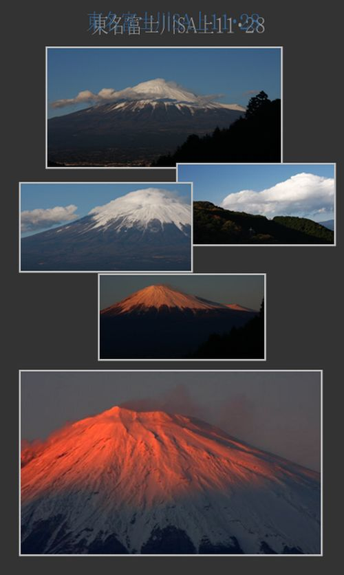 冬の富士山_c0073016_21232720.jpg