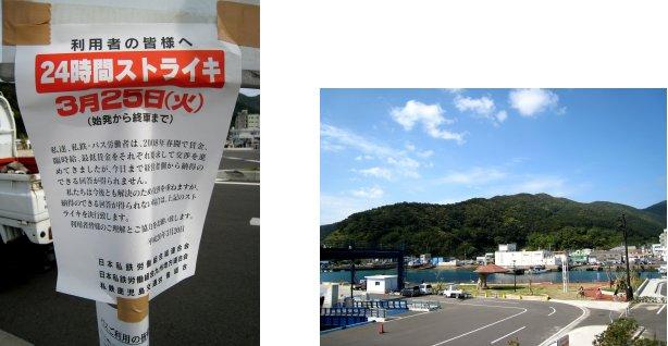 屋久島編(21):加計呂麻島(08.3)_c0051620_65501.jpg