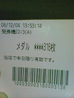 f0065228_1654261.jpg