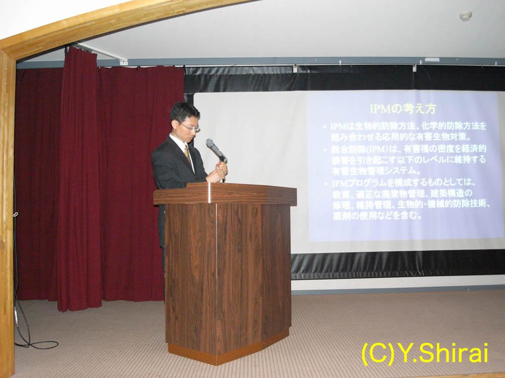2008/11/29家屋害虫IPM基礎講座で講演_c0040532_12455648.jpg