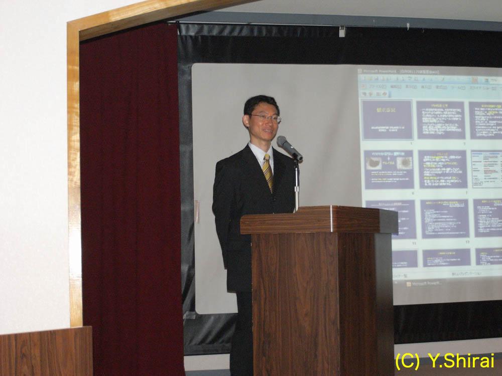 2008/11/29家屋害虫IPM基礎講座で講演_c0040532_12461083.jpg