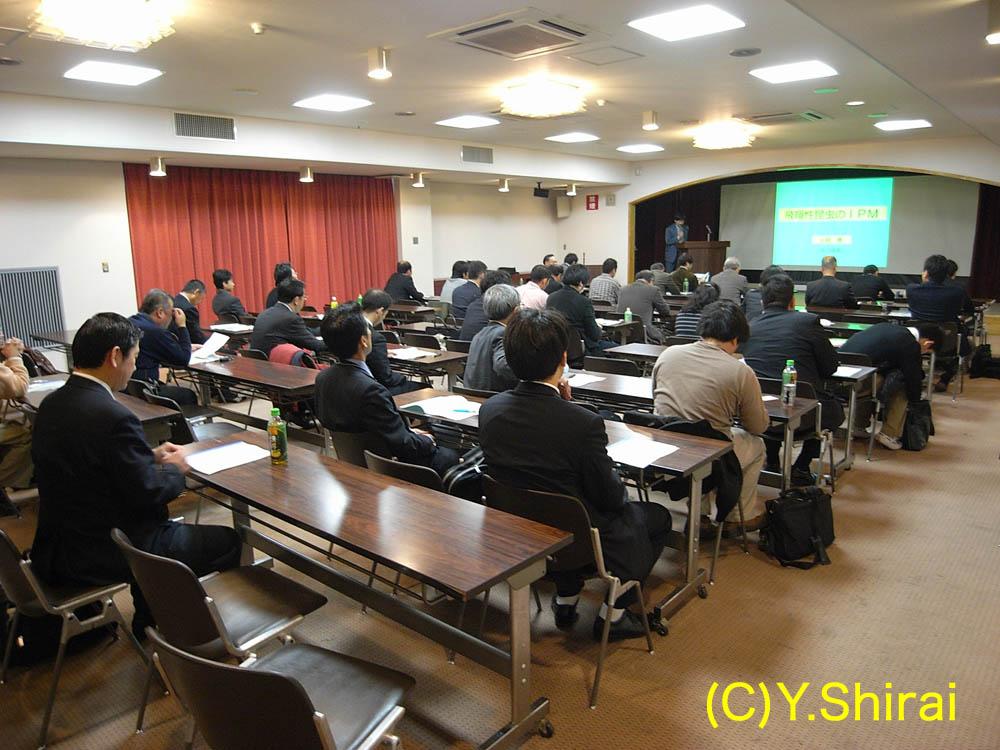 2008/11/29家屋害虫IPM基礎講座で講演_c0040532_12462018.jpg