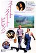 「家作りブログ (11+11) + One maid home」のn_homeさん登場!_c0039735_21235144.jpg