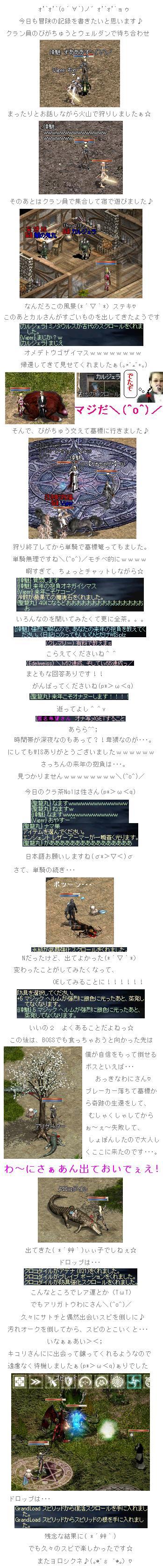 b0119937_10452984.jpg