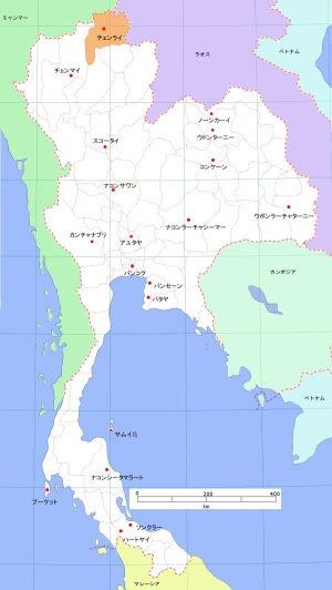 スコータイ新市街とチェンマイへの移動方法_a0084343_9483641.jpg