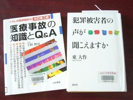 図書館で_f0002743_14533567.jpg
